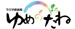logo-e1460278627435