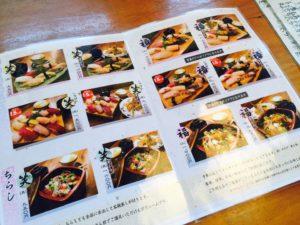 寿司笑福_170522_0016