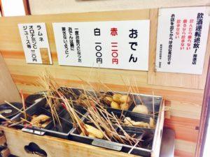 蕎麦 写真加工済み_170719_0012