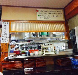 蕎麦 写真加工済み_170719_0011