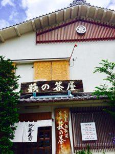 蕎麦 写真加工済み_170719_0015