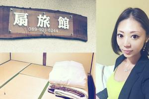 松山ホテル難民問題