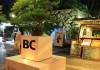 [BONSAI Cafe ]盆栽の聖地・香川県でたま~に現われるオシャレカフェ