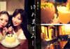 【松山】日本一のBarでメロシャンに酔いしれる夜。『Barゆめまぼろし』の新作カクテルをご紹介💕